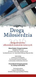 Droga_krzyzowa_2016_ZAPROSZENIE2